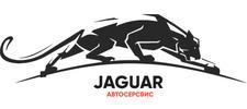 Обслуживание автомобилей Ягуар